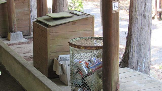 ビン缶置き場