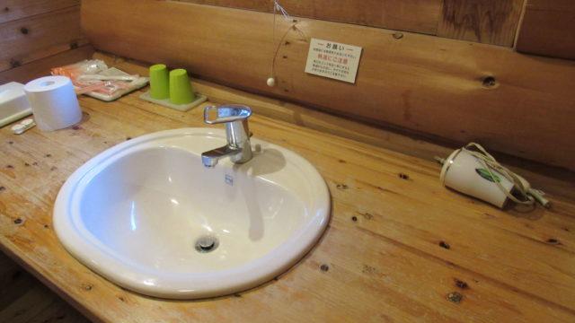 ロッジ洗面所